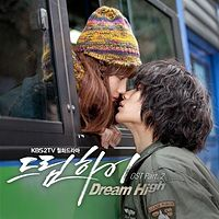 Sunye (Wonder Girls) - Dream High OST Part.2 - 01 Maybe.mp3