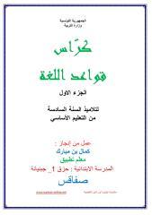 class6 doc28.pdf