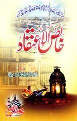 Khalis ul ateqat by ala hazrat.pdf
