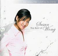 Susan Wong - 01 - Killing Me Softly.mp3