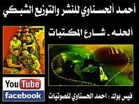 ♥نانسي عجرم-بنوته بـ 100-رجل2013-النشر والتوزيع الشبكي احمدشاكرالحسناوي♥.mp3