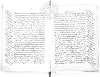 بيان معنى قول النبي من عرف نفسه فقد عرف ربه.pdf