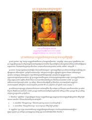 ព្រះពុទ្ធសាសនាដូចម្ដេច.pdf