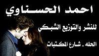 ♥جاسم الزبيدي-بطل ياقلبي2013-النشر والتوزيع الشبكي احمدشاكرالحسناوي♥.mp3