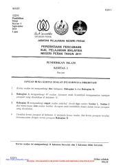 perak - spm 2011 kertas 1 2.pdf