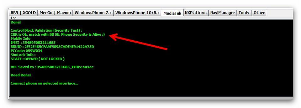 تجنب مشكلة كونتاكت سيرفس contact service مع هواتف نوكيا الجديدة ذات المعالج MTK