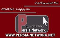 Ehsan Khaje Amiri -  Ey Kash-128.mp3