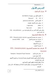 prima6.doc