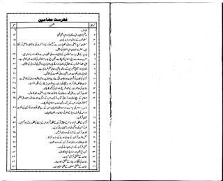 Irfan vol 2.pdf