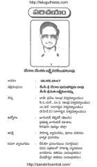 Samskruthandra Ramayanamuloni Yuddha Padda.pdf