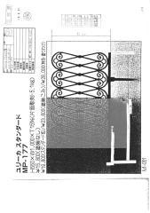 ミカミ図面.pdf